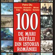 lh4.ggpht.com__yiM58YTXfng_SwExCcGZYVI_AAAAAAAAR3I_XepdHeQQdEY_s400_petre_otu-100-mari-batalii-istoria-romaniei